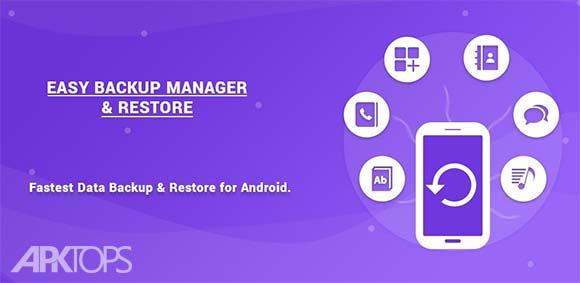 Easy Backup Manager & Restore دانلود برنامه گرفتن پشتیبان اسان