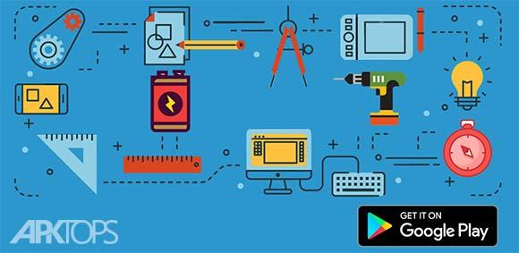 Smart Tools Compass Calculator Ruler BarCode دانلود برنامه ابزار های هوشمند