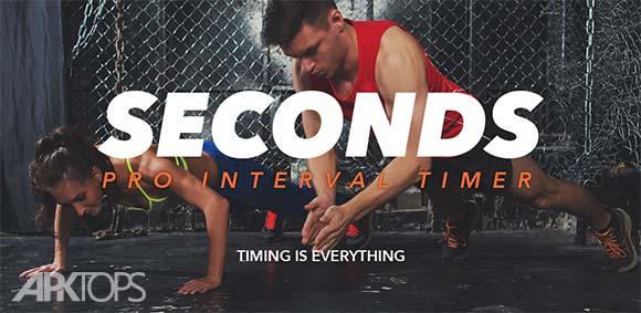 Seconds Pro Interval Timer دانلود برنامه تایمر پیشرفته