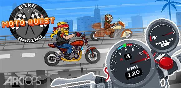 Moto Quest Bike racing retro drag races دانلود بازی جستجوی مسابقه موتور سیکلت