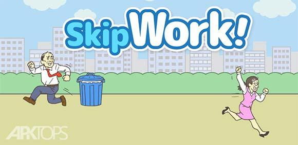 Skip work escape game دانلود بازی کار جست زدن