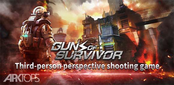 Guns of Survivor  دانلود, بازی  اسلحه,  بازماندگان,