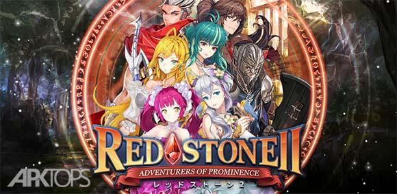 Red Stone 2 دانلود بازی سنگ قرمز2