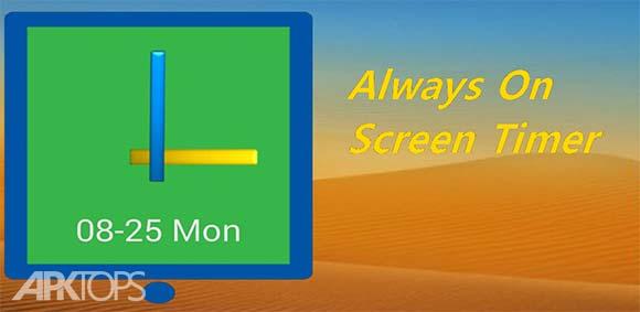 StayOn Always On Screen Timer Widget دانلود برنامه روشن نگه داشتن صفحه نمایش