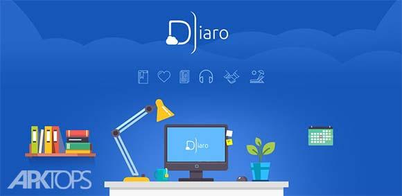 Diaro Pro diary journal notes Mood Tracker دانلود برنامه ثبت خاطرات،یادداشت ها و حس و حال روزانه