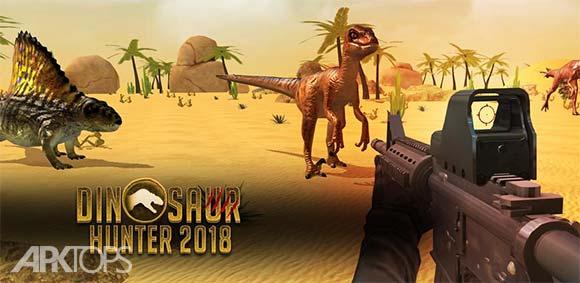 Dinosaur Hunter 2018 دانلود بازی شکارچی دایناسور
