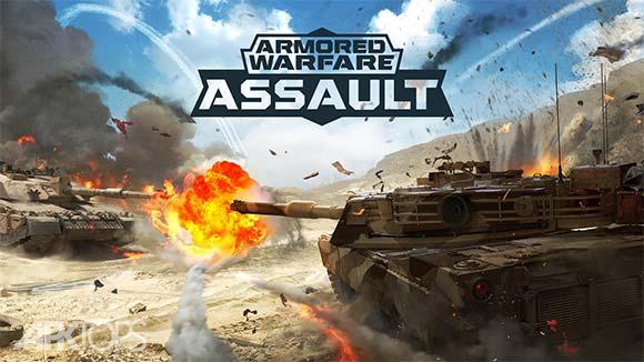 Armored Warfare Assault دانلود بازی جنگ زرهی