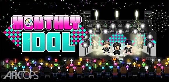 Monthly Idol دانلود بازی بت ماهانه