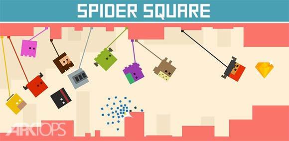 Spider Square دانلود بازی عنکبوت های مربعی