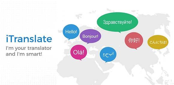 iTranslator Smart Translator Voice & Text دانلود برنامه مترجم هوشمند