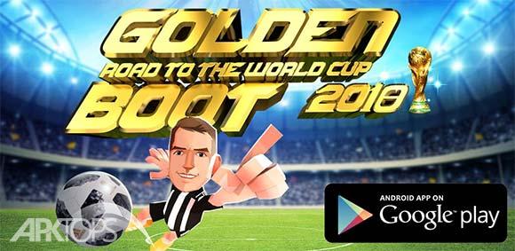 Golden Boot Road To The World Cup 2018 دانلود بازی پوتین های طلایی در راه جام جهانی