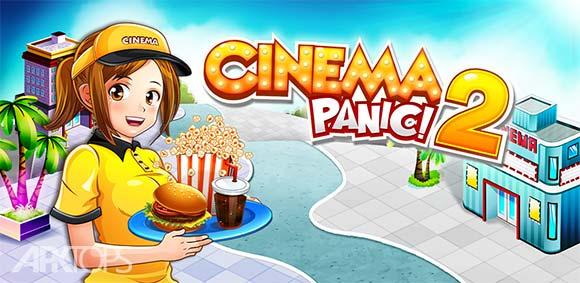 Cinema Panic 2 Cooking Quest دانلود بازی سینمای وحشت2 در جستجوی پخت و پز
