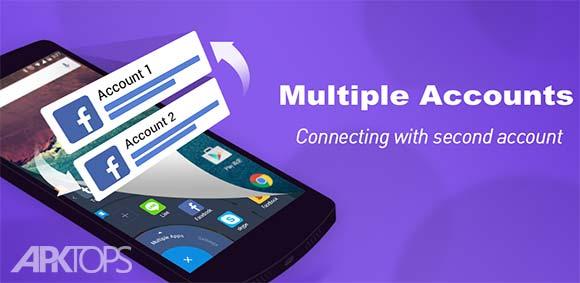 Multiple Accounts Parallel App دانلود برنامه دسترسی به چند اکانت در برنامه ها و بازی ها