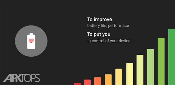 HEBF Optimizer Pro دانلود برنامه بهینه سازی گوشی