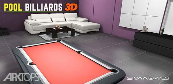 Pool Billiards 3D دانلود بازی بیلیارد سه بعدی