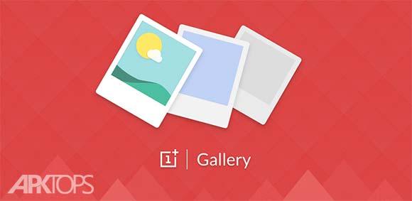 OnePlus Gallery دانلود برنامه گالری اختصاصی وان پلاس