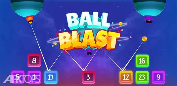 Ball Blast! دانلود بازی انفجار توپ ها
