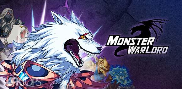 Monster Warlord دانلود بازی ارباب جنگ هیولا ها