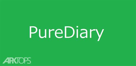 Pure Diary (Paid) دانلود برنامه دفترچه خاطرات