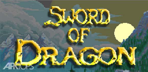 Sword of Dragon دانلود بازی شمشیر اژدها