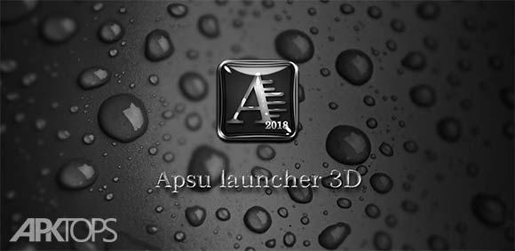 APSU Launcher 3D - themes, wallpapers, efficient دانلود برنامه لانچر سه بعدی اپسو