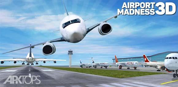 Airport Madness 3D Full دانلود بازی جنون فرودگاه