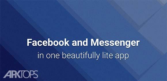 Folio for Facebook & Messenger دانلود برنامه فیس بوک فولیا