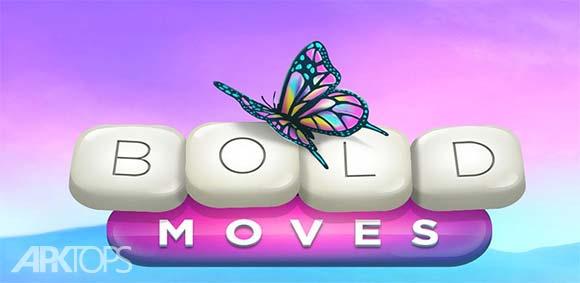 Bold Moves دانلود بازی حرکات پر رنگ