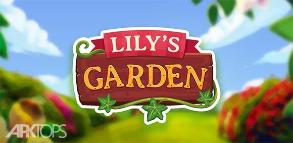Lily's Garden دانلود بازی باغ لیلی