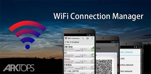 WiFi Connection Manager دانلود برنامه مدیریت اتصالات وای فای