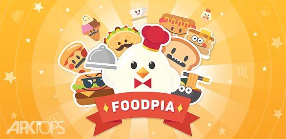 Foodpia Tycoon دانلود بازی سرمایه گذاری در غذا