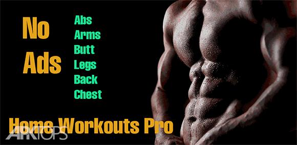 Home Workouts Gym Pro (No ad) دانلود برنامه تمرینات بدن سازی خانگی