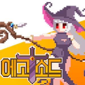 Ego Sword: Idle Sword Clicker v0.95 دانلود بازی کلیکی شمشیر اگو + مود