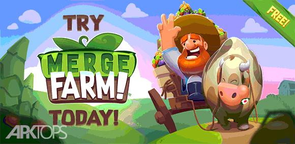 Merge Farm! دانلود بازی ترکیب مزرعه