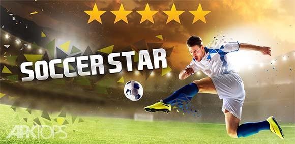 Soccer Star 2019 World Legend دانلود بازی ستاره فوتبال 2019