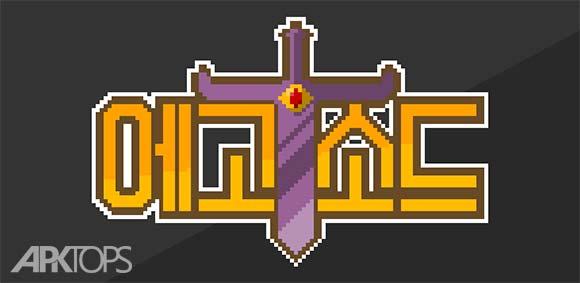 Ego Sword: Idle Sword Clicker دانلود بازی کلیکی شمشیر اگو