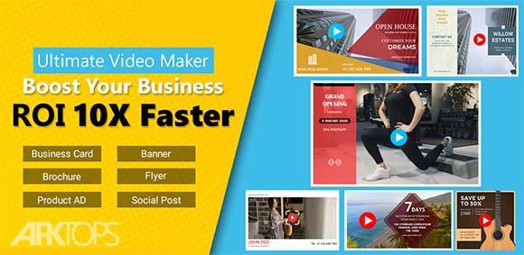 VideoAdKing: Digital Video Marketing Ad Maker دانلود برنامه ساخت ویدئو های تبلیغاتی