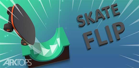 Flippy Skate دانلود بازی اسکیت فلیپی