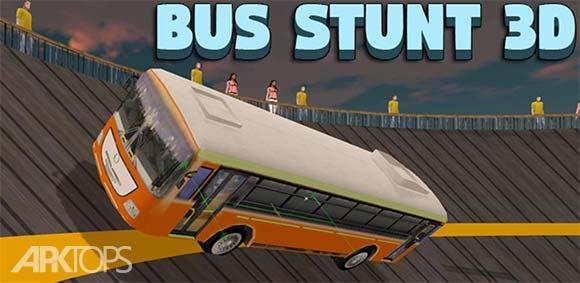 Bus Stunt 3D دانلود بازی نمایش حرکات با اتوبوس