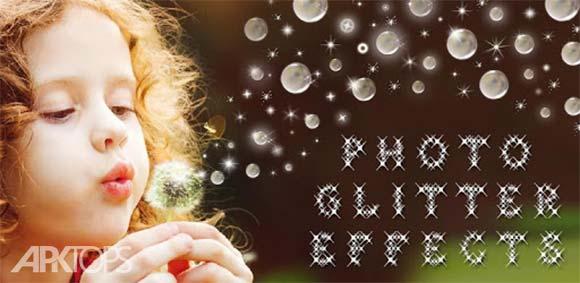 Artful - Photo Glitter Effects دانلود برنامه گذاشتن افکت درخشش نور روی تصاویر