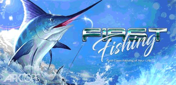 First Fishing دانلود بازی اولین ماهیگیری