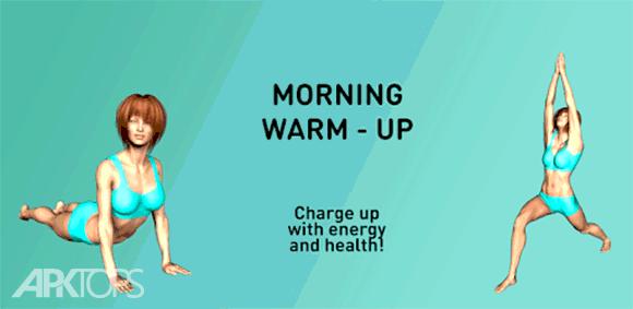 Warmup exercises - flexibility training دانلود برنامه تمرینات کششی و گرم کردن