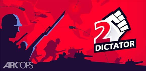 Dictator 2 دانلود بازی دیکتاتور 2