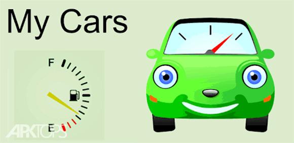 My Cars (Fuel logger++) دانلود برنامه ثبت گزارش سوخت گیری ماشین