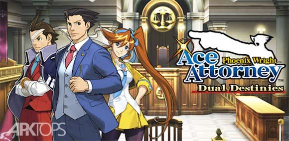 Ace Attorney: Dual Destinies دانلود بازی وکیل مدافع سرنوشت دوگانه