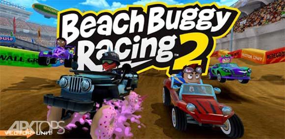 Beach Buggy Racing 2 دانلود بازی مسابقه حشرات در ساحل2