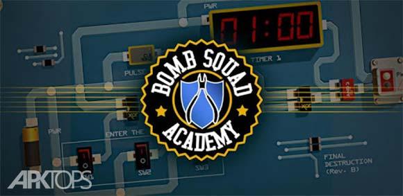 Bomb Squad Academy دانلود بازی اکادمی جوخه خنثی سازی بمب