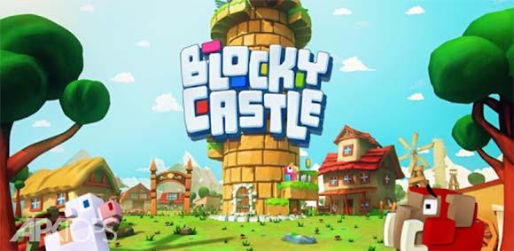 Blocky Castle دانلود بازی قلعه ی بلوکی