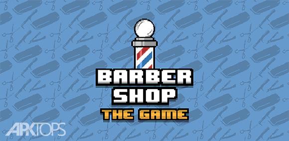 Barbershop | The Game دانلود بازی ارایشگاه