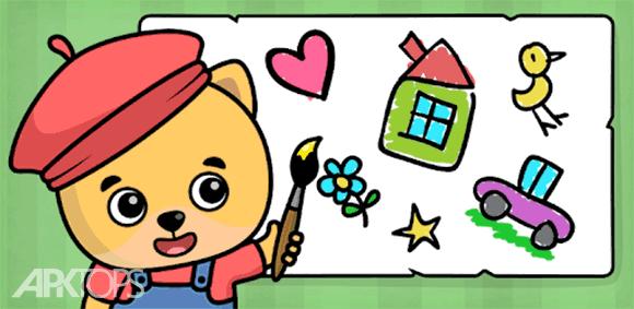 Coloring games for kids دانلود بازی رنگ امیزی برای کودکان